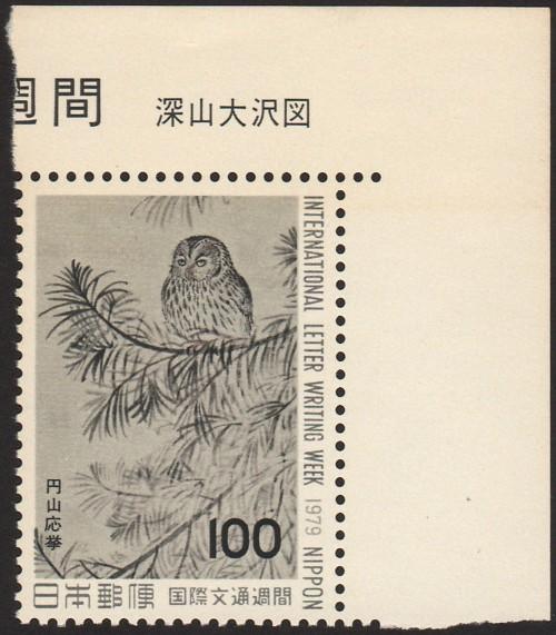 Japan-1383-2018082703m.jpg