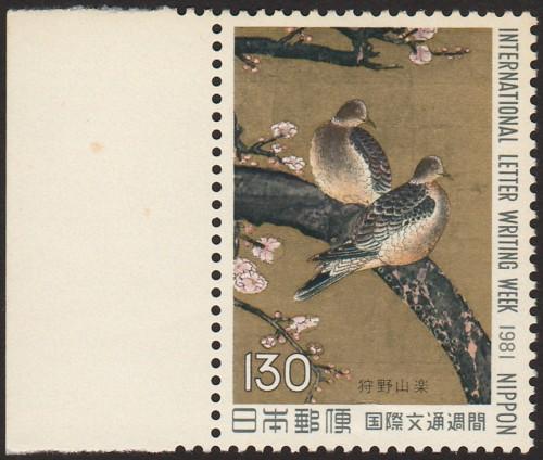 Japan-1480-2018082705m.jpg