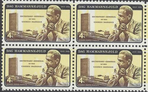 USA-Scott-1204---Dag-Hammarskjold.jpg