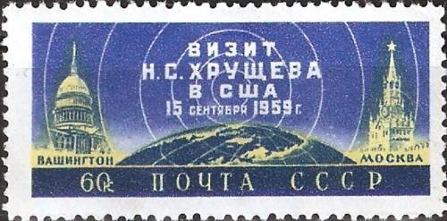 Russia-Scott-2261-1959.jpg