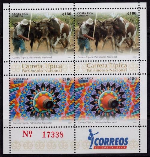 Costa-Rica-Scott-Nr-613-2007.jpg