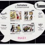 Costa-Rica-Scott-Nr-640-2011