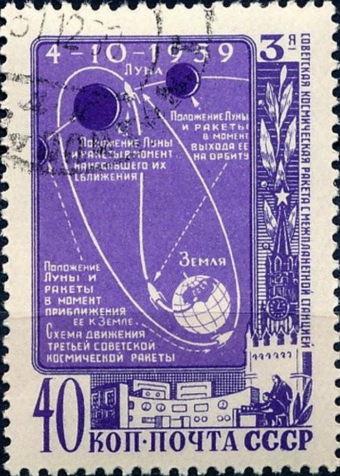 Russia, Scott Nr 2259 (1959)