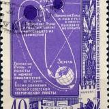 Russia-Scott-Nr-2259-1959