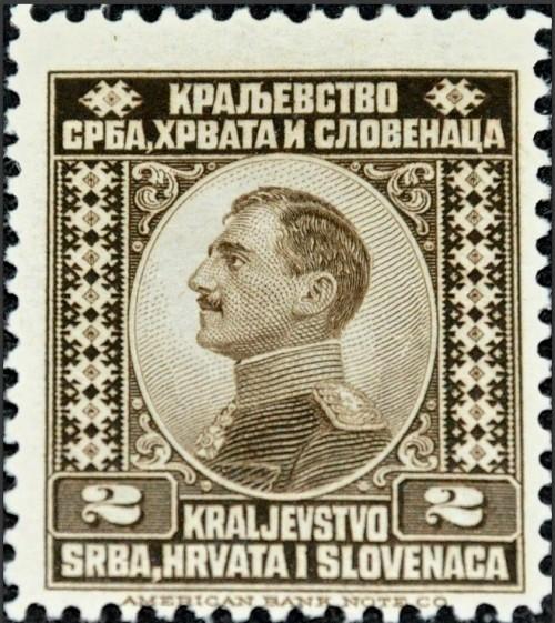 Yugoslavia, Scott Nr 1 (1921)