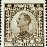 Yugoslavia-Scott-Nr-1-1921