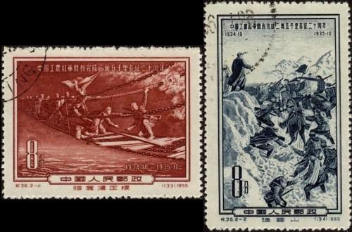 China-Scott-Nr-271-72-1955.jpg
