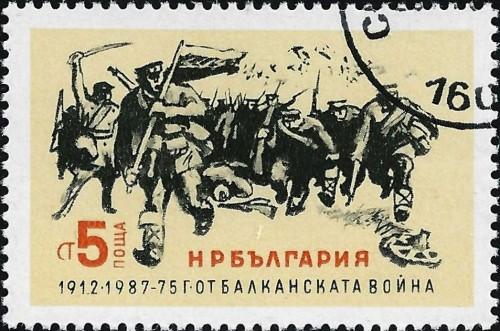 Bulgaria-Scott-Nr-3287-1987.jpg