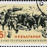 Bulgaria-Scott-Nr-3287-1987