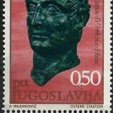 Yugoslavia-Scott-Nr-1074-1971