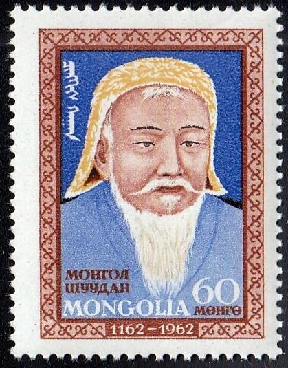 Mongolia-Scott-Nr-307-1962.jpg
