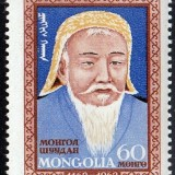 Mongolia-Scott-Nr-307-1962