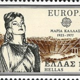Greece-Scott-Nr-1353-1980