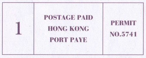 Hong-Kong-PN5741-PORT-PAYE-201810.jpg
