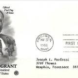 USA-Scott-Nr-2217i-1986