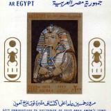Egypt-Scott-Nr-C144-1973