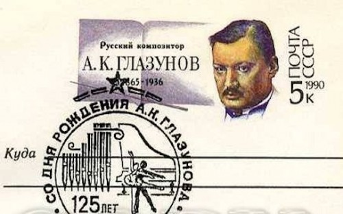 Russia Postal Card (1990) Nov 8, 1929: Russian composer/conductor Alexander Glazunov makes his American debut, leading the Detroit Symphony in a performance of his 6th Symphony.
