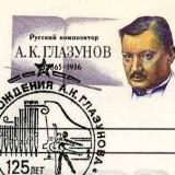 Russia-Postal-Card-1990