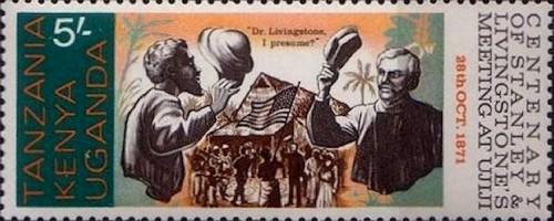 Kenya, Scott Nr 237 (1982)
