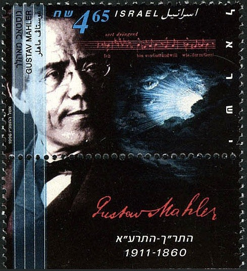 Israel-Scott-Nr-1274-1996.jpg