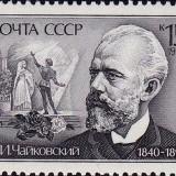 Russia-Scott-Nr-5888-1990