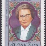 1993-SG1532