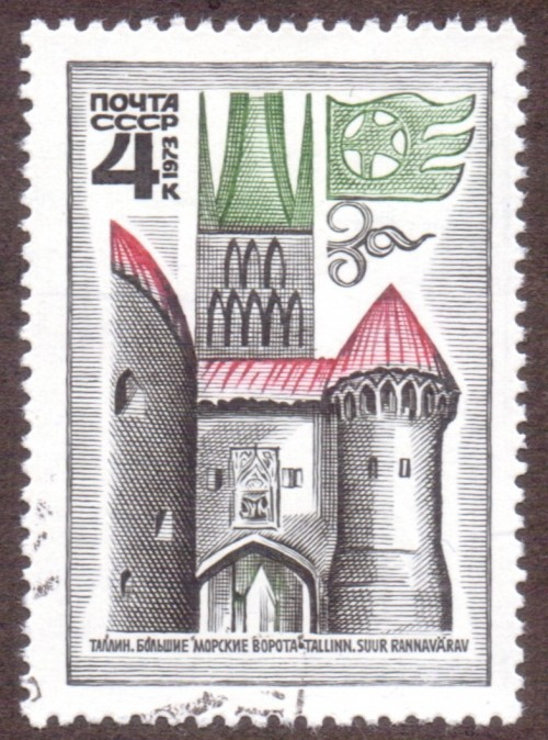 Russia-Stamp-4152u.jpg