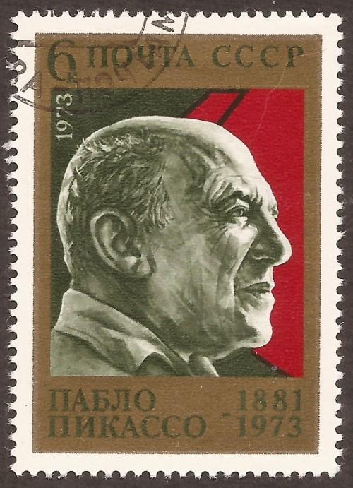 Russia-stamp-4149u.jpg