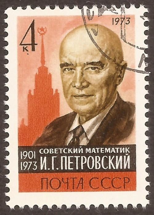 Russia-stamp-4154u.jpg
