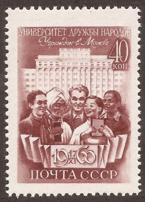 Russia-Stamp-2402u.jpg