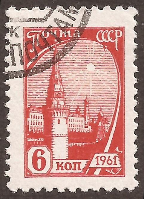 Russia-Stamp-2444u.jpg