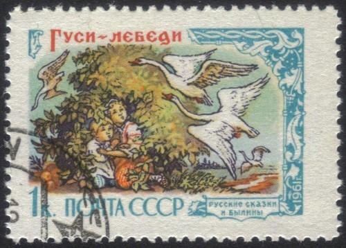 Russia-Stamp-2468u.jpg