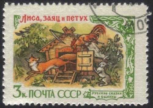 Russia-Stamp-2469u.jpg