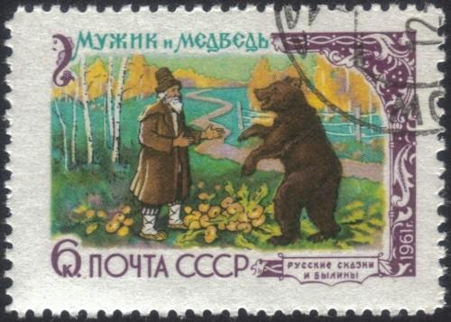 Russia-Stamp-2471u.jpg
