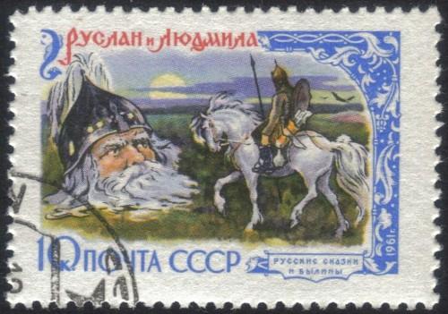Russia-Stamp-2472u.jpg