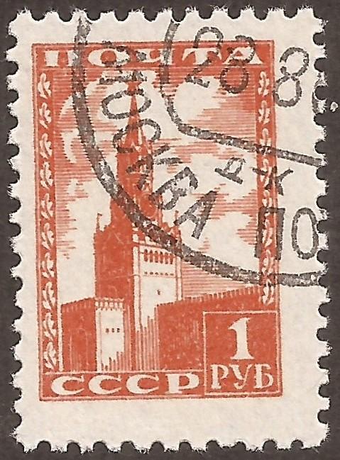 Russia-stamp-4052u.jpg