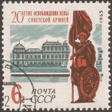 Russia-Stamp-2903Bu.png