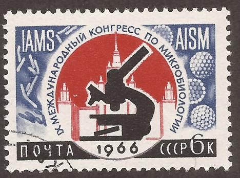Russia-Stamp-3147u.jpg