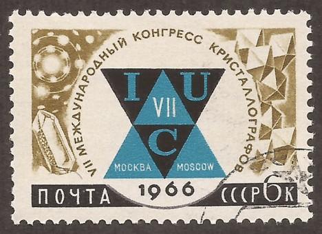 Russia-Stamp-3149u.jpg