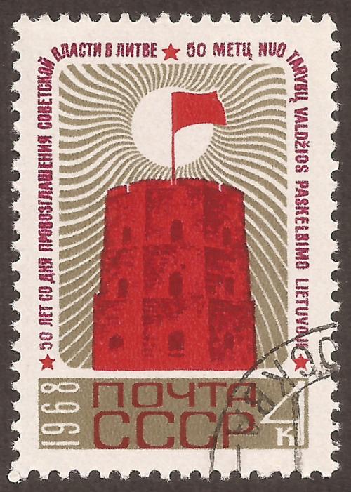 Russia-Stamp-3499u.png