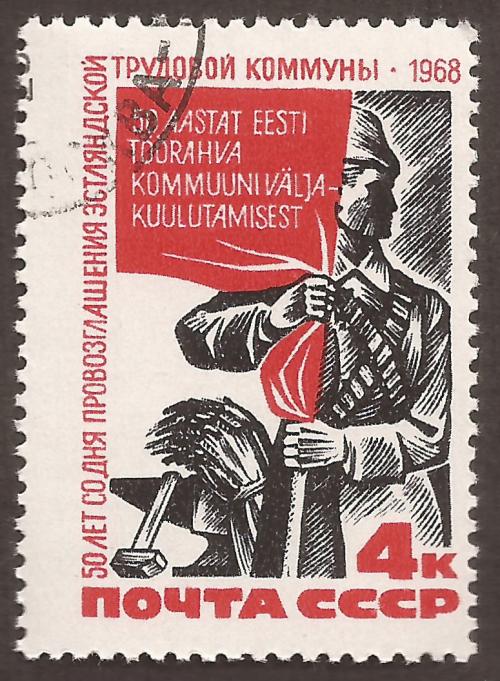 Russia-Stamp-3541u.png