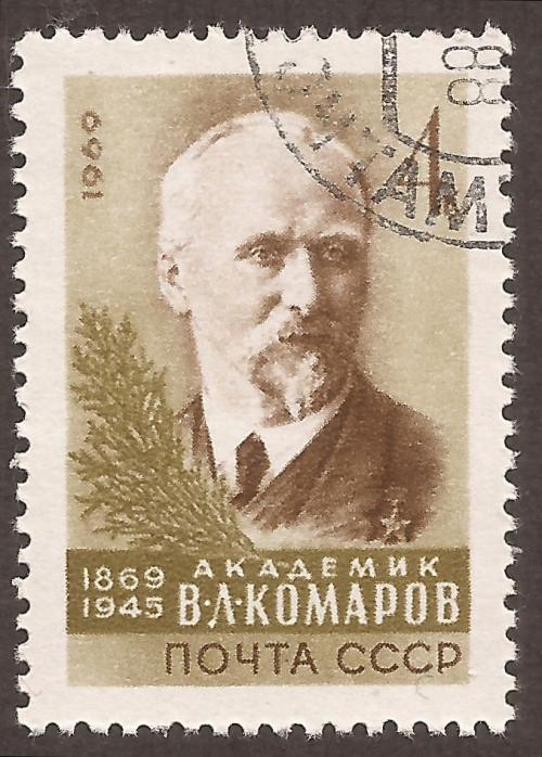 Russia-Stamp-3632u.png