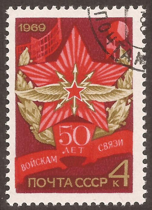 Russia-Stamp-3659u.png