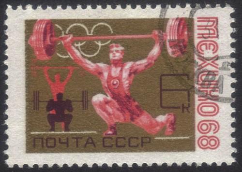 Russia-stamp-3493u.jpg