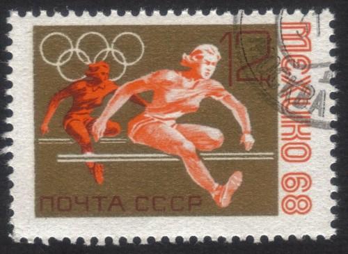 Russia-stamp-3495u.jpg