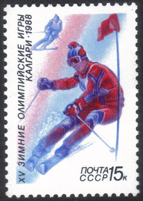 Russia-stamp-5629m.jpg
