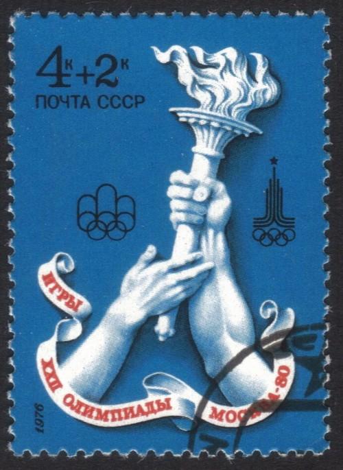 Russia-stamp-B58u.jpg