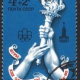 Russia-stamp-B58u
