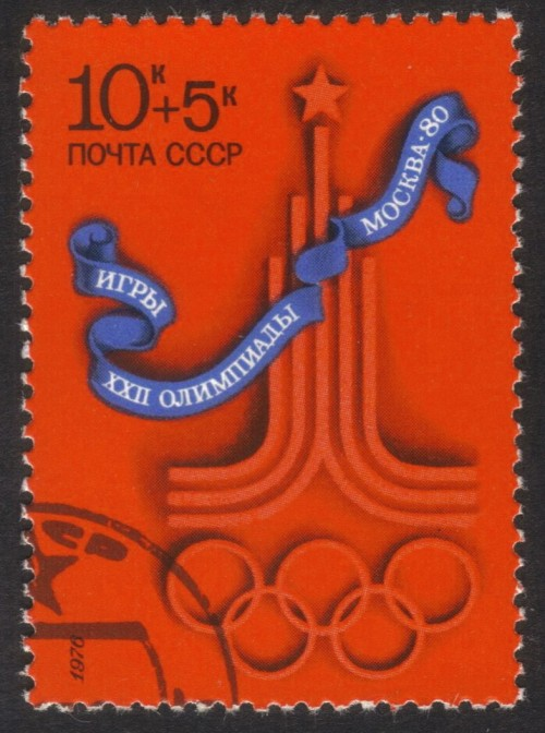Russia-stamp-B59u.jpg