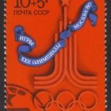 Russia-stamp-B59u